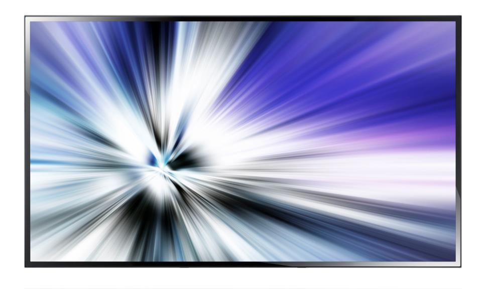 Samsung tutvustas messil ISE 2013 äriekraanide tulevikku