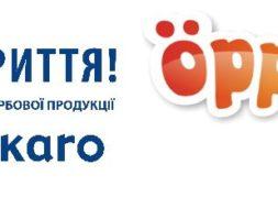 Eskaro-Group-AB-avab-Odessas-tehase-maksumusega-8-miljonit-eurot.jpg