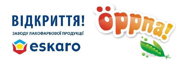Eskaro Group AB avab Odessas tehase maksumusega 8 miljonit eurot