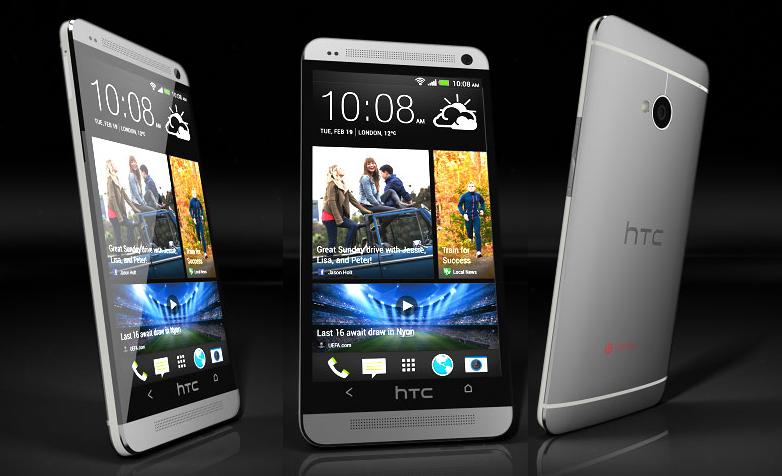 HTC uuring hea disain teeb meid õnnelikuks2