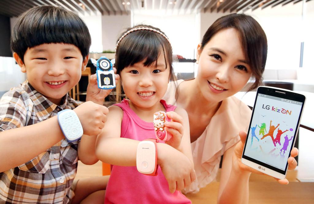 LG lõi mugava abivahendi lapsevanematele