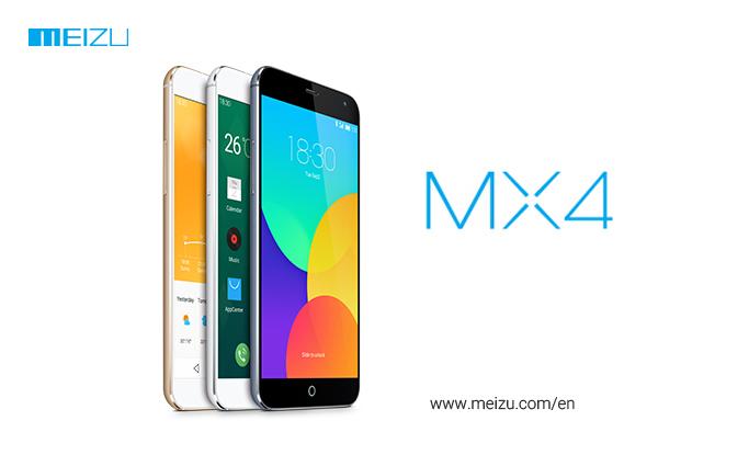 Müügile jõudis Hiina nutitelefonitootja MEIZU mudel MX4