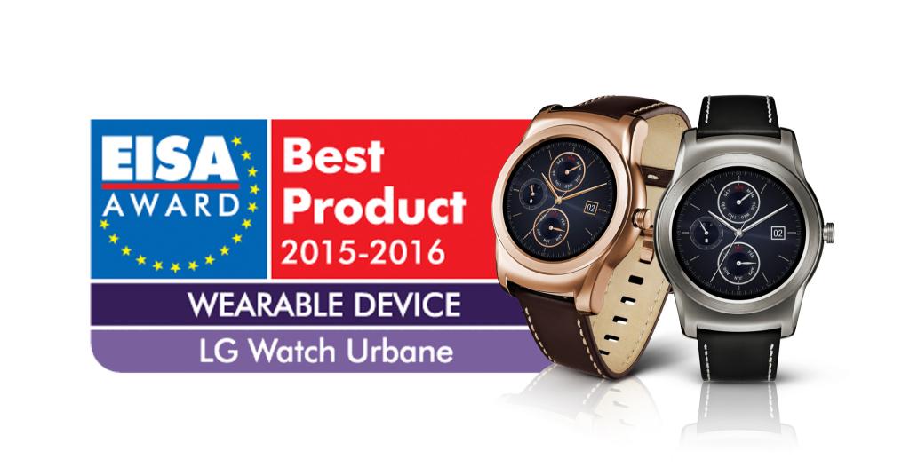 LG Watch Urbane_EISA Award