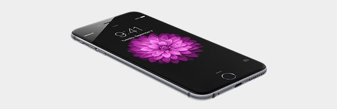 MÜÜGIHITT! iPhone oli 2015. aasta suurim müügihitt