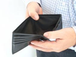 rahakott