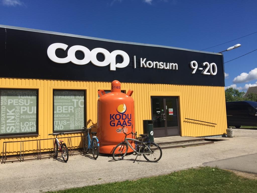 Maksimarketid, Konsumid ning A ja O kauplused hakkavad kandma nime Coop
