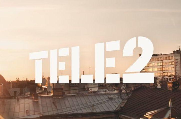 Tele2 suurendab mobiilse interneti kiirused 2-3 korda