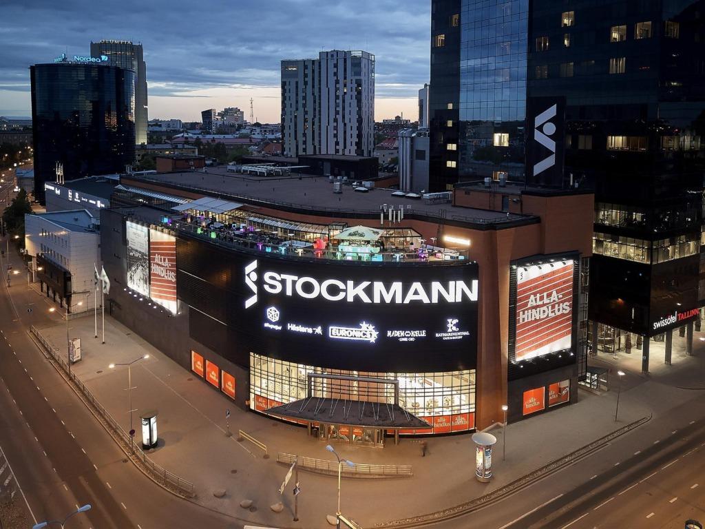 SOODSAD PAKKUMISED I Stockmanni Hullud Päevad toimuvad seoses eriolukorraga sel kevadel e-poes